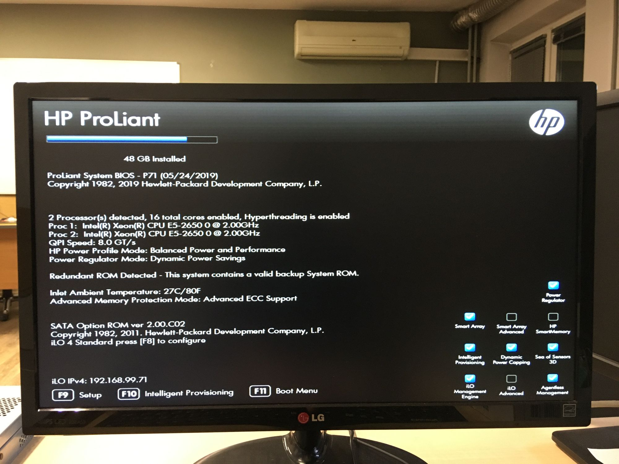 HP Proliant загружается